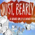 抖音Just Bearly