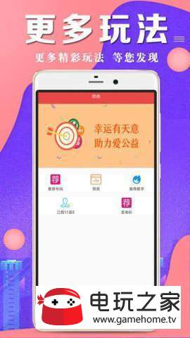 cpyes计划app