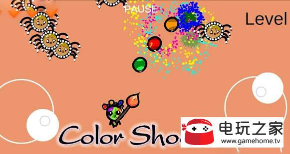 Color Shooter