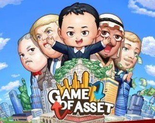 Game Of Asset