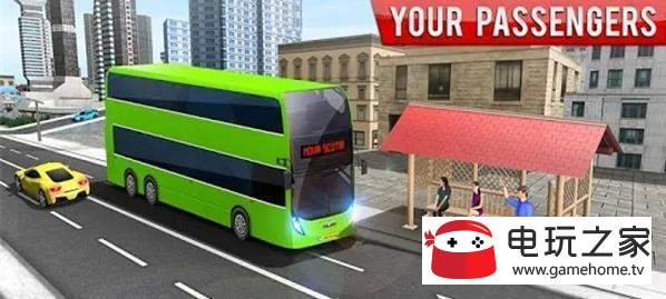 City Coach Bus Simulator 2