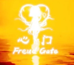 Freud Gate steam版