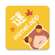 mimeipro免费版